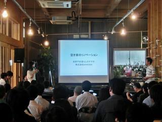 リノベ塾 vol.3.jpg